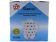 Чайник Domotec MS 5060 керамический 2L Box ZZX