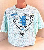 71ee7b9187b0491 Мужские футболки баталы оптом в Украине. Сравнить цены, купить ...
