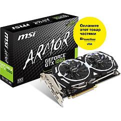"Видеокарта MSI GeForce GTX1060 ARMOR 3G OCV1 192bit GDDR5  ""Over-Stock"" Б/У"