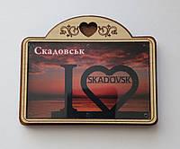 Деревянный магнит с крышечкой из прозрачного акрила Скадовск
