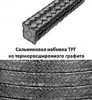 Сальниковая набивка  ТРГ 6 мм