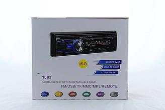 Автомагнітола MP3 1083B знімна панель + ISO кабель ZN