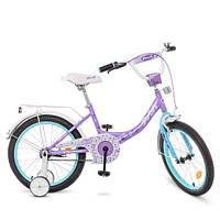 Детский двухколесный велосипед  PROF1 18Д. Y1815, фото 1