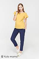 Стильные брюки-чинос для беременных JOLI, синие