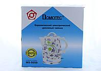 Чайник Domotec MS 5059 керамический 2LBox ZZD