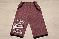 """Шорты трикотажные для мальчика """"I make"""" бордо, размер 4,5,6,7 лет"""