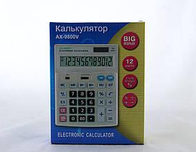 Калькулятор AX 9800V ND
