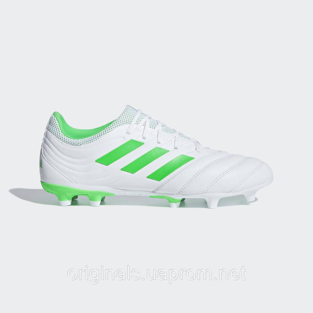 e66cb96b Футбольные бутсы Adidas Copa 19.3 FG BB9188 - 2019 - интернет-магазин  Originals - Оригинальный