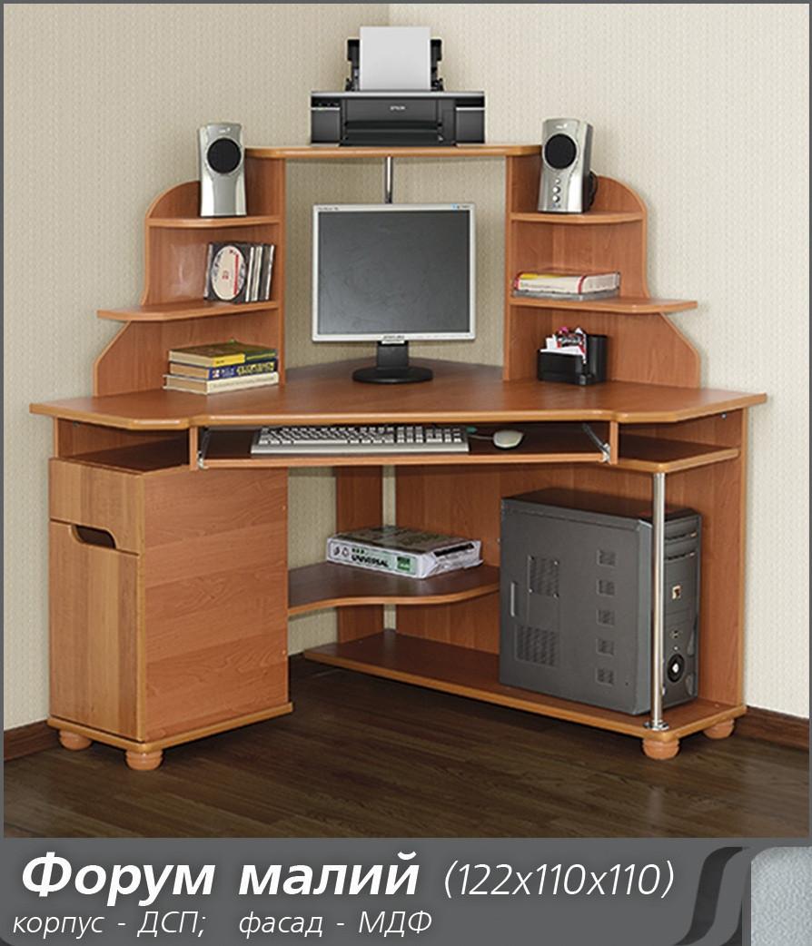 """Компьютерный стол """"Форум малый"""" Летро"""