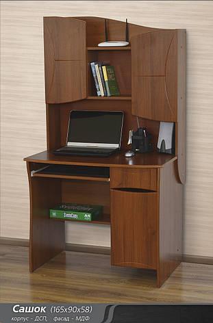 """Компьютерный стол """"Сашок"""" Летро, фото 2"""