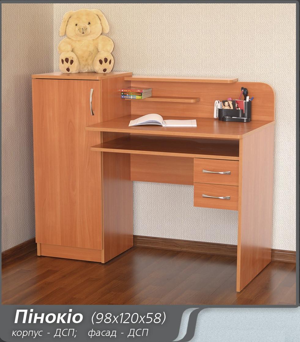 """Компьютерный стол """"Пинокио"""" Летро"""