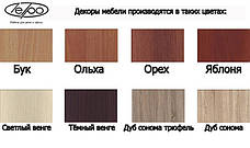 "Кухонный уголок ""Сиеста"" Летро, фото 3"