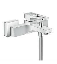 Metropol Змішувач для ванни одноважільний з петлеподібною ручкою, хром