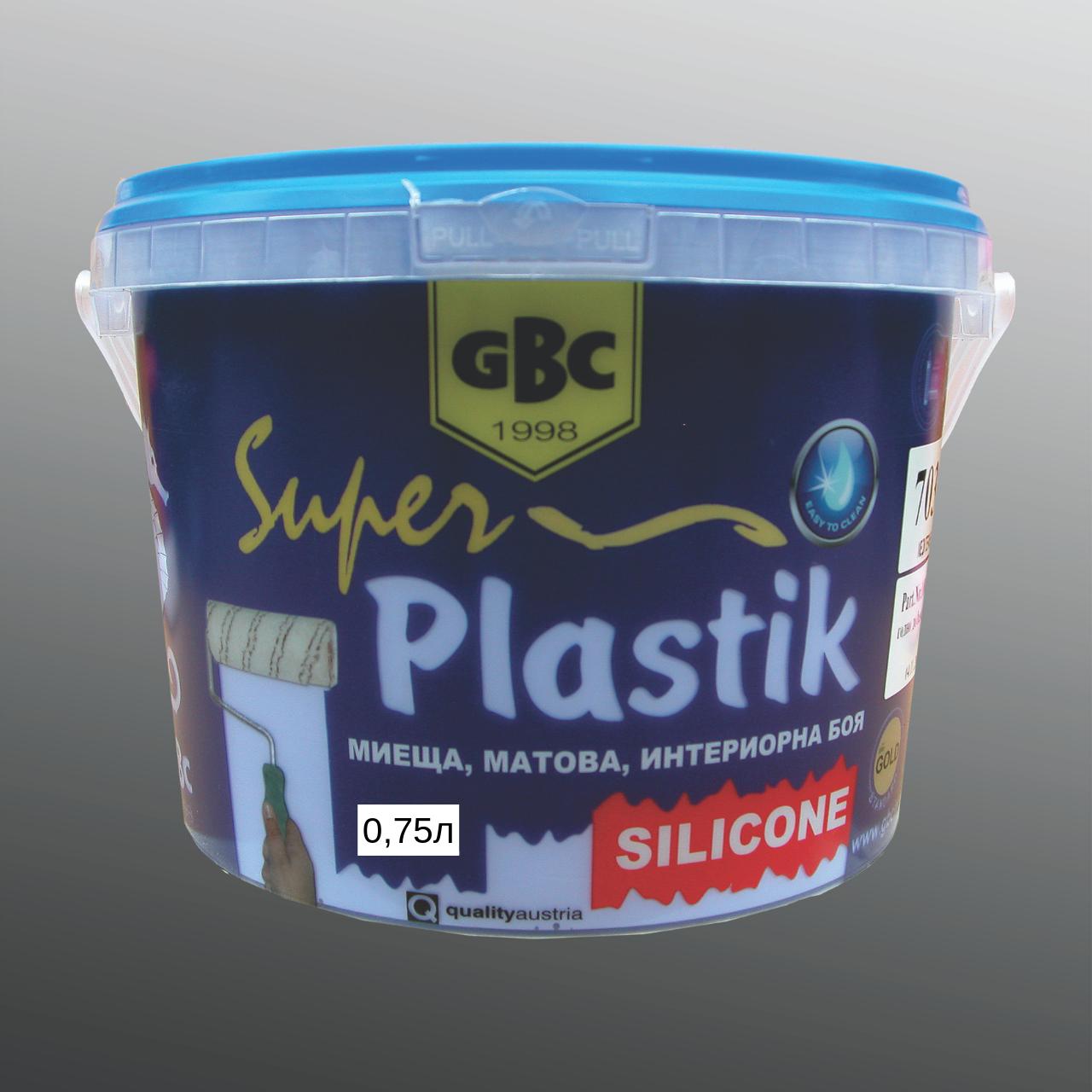 Износостойкая силиконовая краска для стен и потолка GBC Super Plastik 0.75л (Австрия - Болгария)