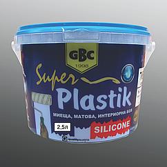 Износостойкая краска для стен GBC Super Plastik 2,5л