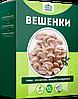 Mushrooms Farm (Грибная Ферма) - набор для выращивания грибов в домашних условиях