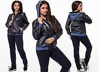 """Женский спортивный костюм больших размеров """" Экокожа """" Dress Code"""