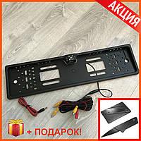 Парковочная Камера заднего вида в рамке для номера автомобиля + Нож-кредитка в Подарок