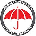 """ТОВ """"ПАРАСОЛЯ"""""""
