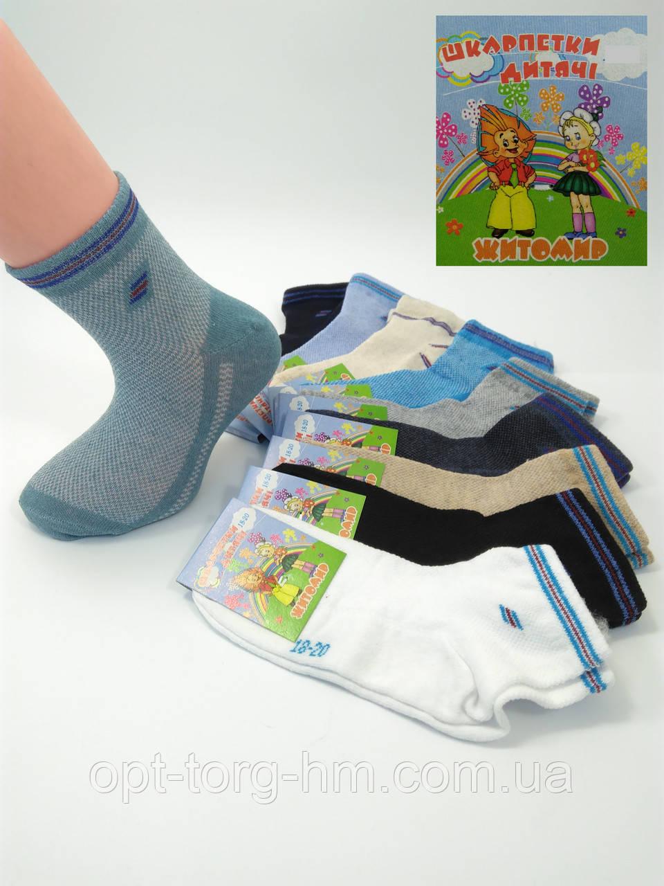 Детские носки Микс сетка 18-20 (28-31обувь)