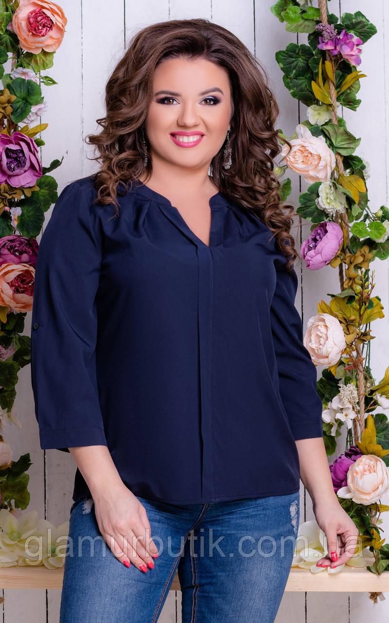 3b4178023b6 Стильная женская блузка с рукавом 3 4 синяя больших размеров батал 50 52 54  56