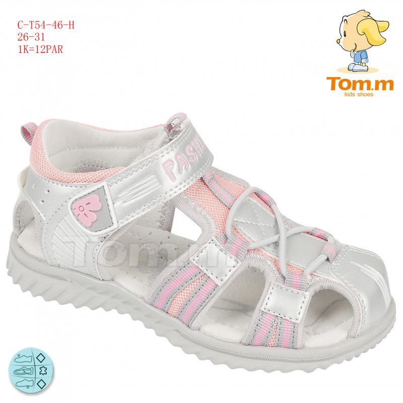 Босоножки  для девочки Том.м