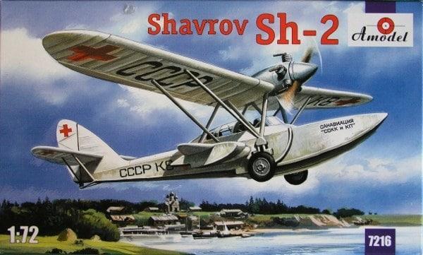 Сборная модель советского самолета-амфибии Шавров Ш-2. 1/72 AMODEL 7216