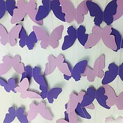 Гірлянда з метеликів 2 метри фіолетово-бузковий мікс