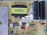 Телевізор DEX LE-4645T2 на запчастини (HK-T. SP9202V51, RS128D-4T05, MT4601B02-1-c-2), фото 4