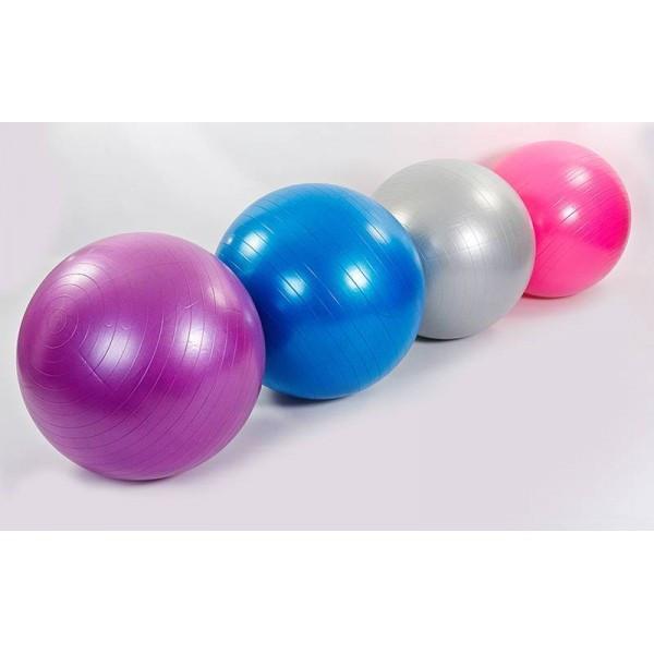 Мяч для фитнеса 65см сатин