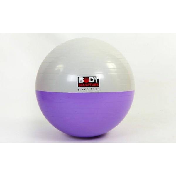 Мяч для фитнеса  глянцевый  двухцветный 65см