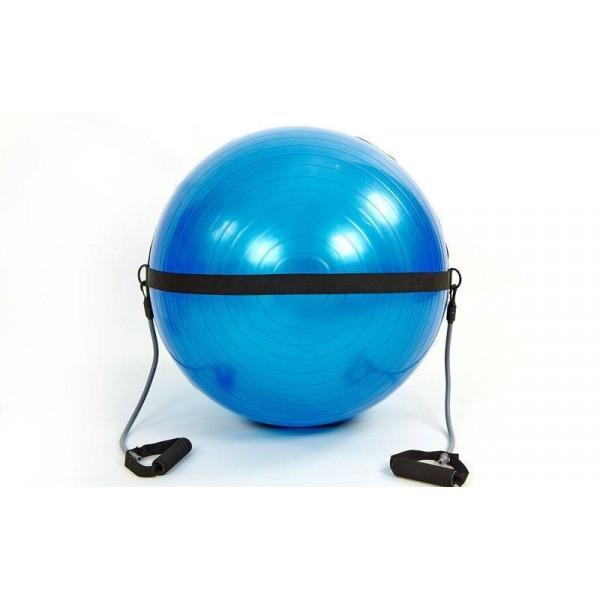 Мяч для фитнеса глянцевый с эспандерами и ремнем для крепления 65см