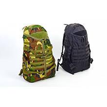 Рюкзак тактический (рейдовый) V-55л