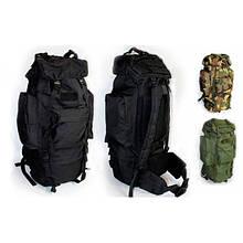 Рюкзак тактический (рейдовый) каркасный V-65л