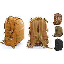 Рюкзак тактический (штурмовой) V-40л