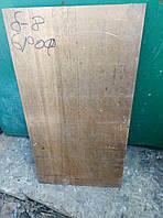 Латунный лист 2,0х600х1500  мягкий