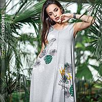 12390485842 Длинное летнее платье Босния ТМ Yavorsky (Яворски)