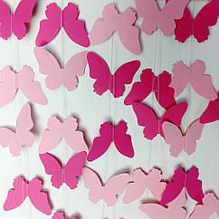 Гірлянда з метеликів 2 метри рожево-малиновий мікс