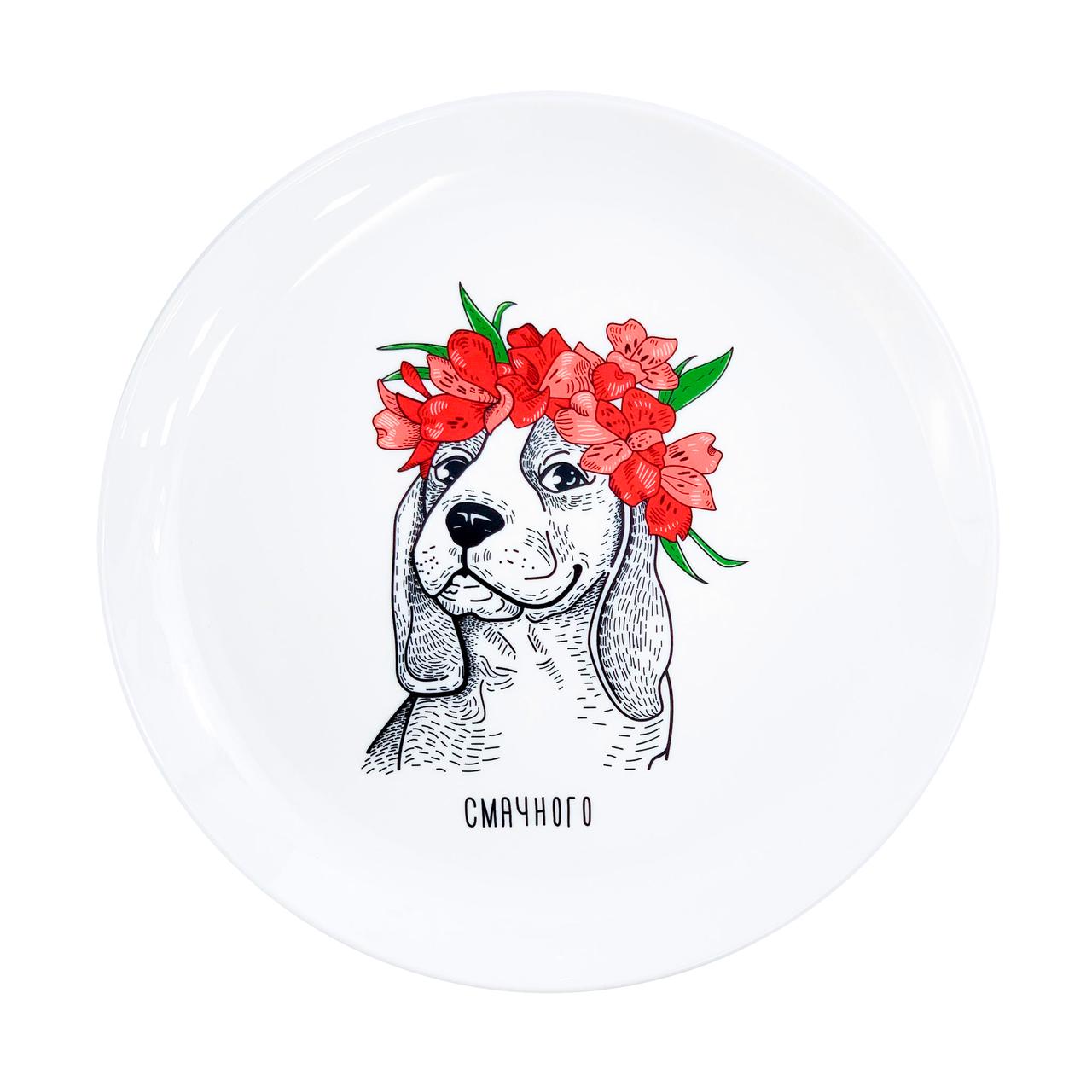 """Дизайнерская тарелка """"Бигль"""" оригинальный подарок"""