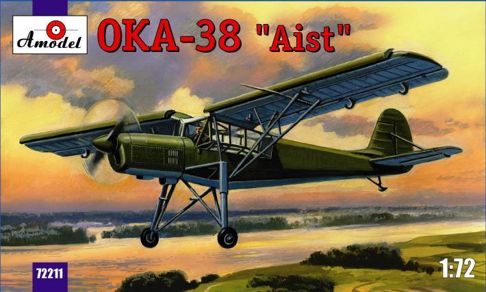 АНТОНОВ ОКА-38 'АИСТ'. 1/72 AMODEL 72211