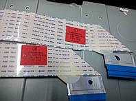 Запчасти к телевизору LG 42LB675V (планки 6870S-1735A, 6870S-1734A, EAD 62593903 (2)EAD 62593904), фото 1