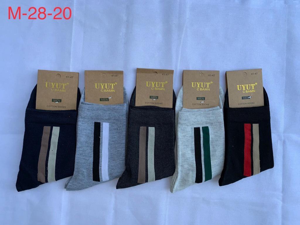 Мужские носки Уют хлопок Р.р 41-47