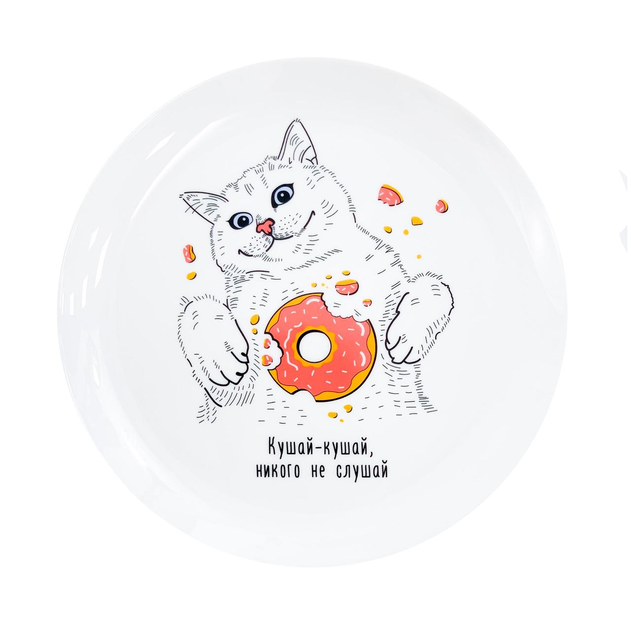 """Дизайнерская тарелка """"Кот-пончик"""" оригинальный подарок"""