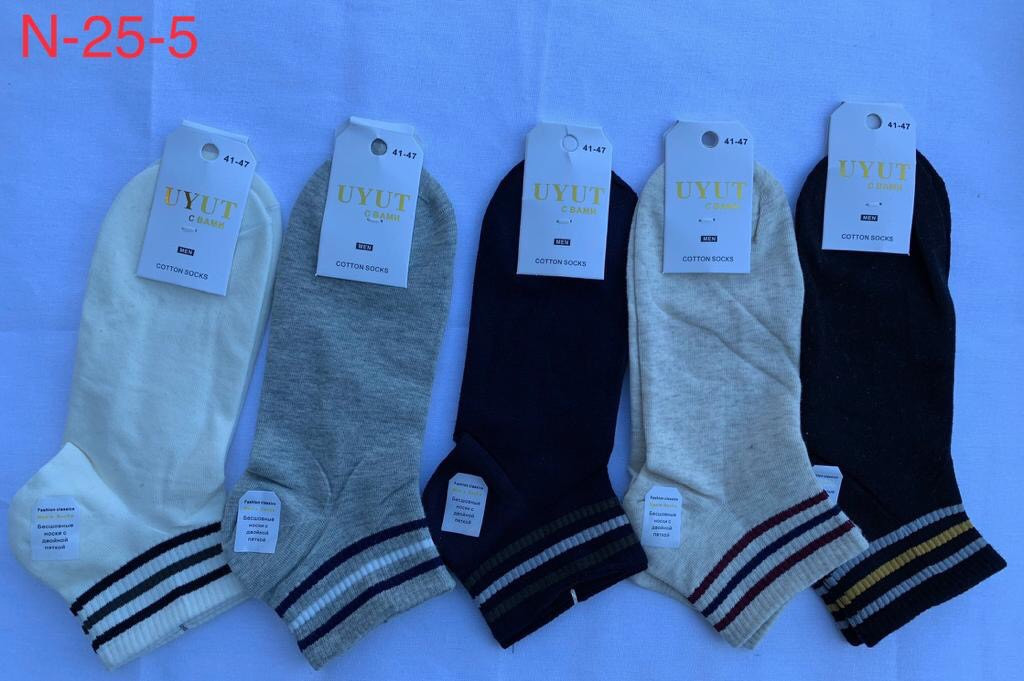 Мужские носки спорт Уют хлопок Р.р 41-47