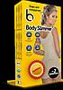 Body Slimmer (Боди Слиммер) - массажное утягивающее белье для похудения