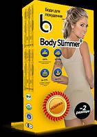 Body Slimmer (Боди Слиммер) - массажное утягивающее белье для похудения, фото 1