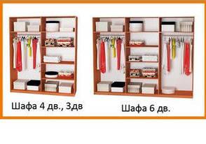 Спальный гарнитур Реджина MiroMark, фото 2