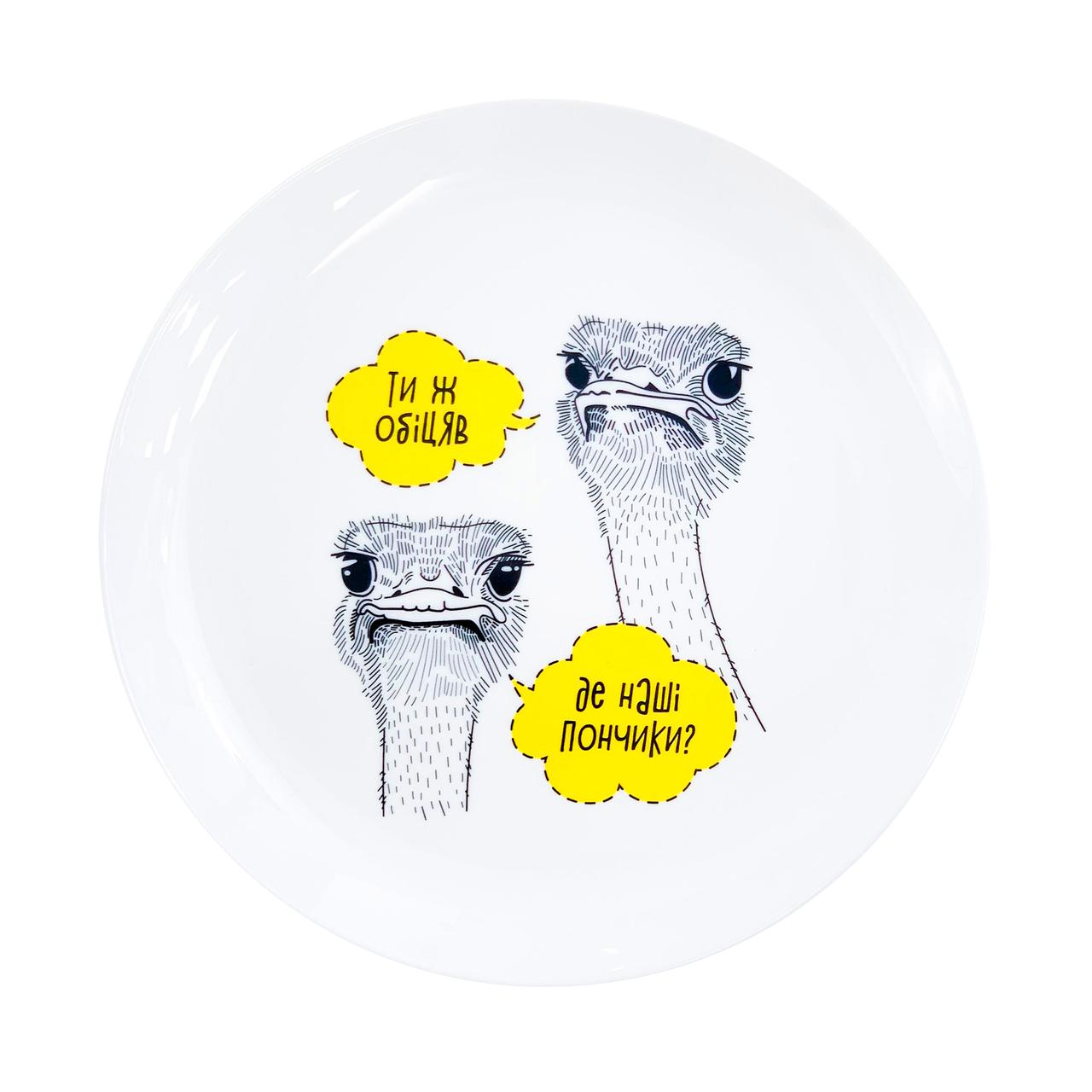 """Дизайнерская тарелка """"Страусы"""""""