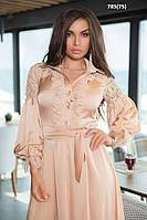 Женское платье в пол с кружевом 785(75)