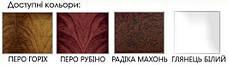"Спальный гарнитур ""Футура"" MiroMark, фото 3"